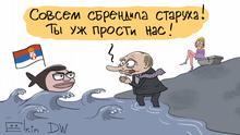 Karikatur von Sergey Elkin | Post russisches Außenministerium