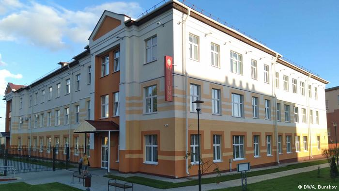 Gefängnis in Mogiljow, Belarus