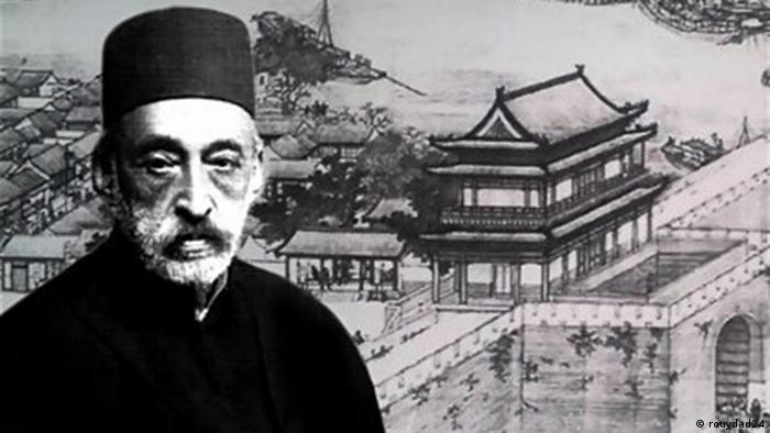 Iran Der frühere Premierminister des Iran Mehdi Gholi Hedayat