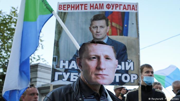 Акция в защиту Фургала в Хабаровске