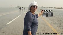 Film Bandar Band | Iranischer Kinofilm 2020 |Crew-Mitglieder