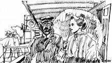 Zeichnung Anatoly Belov