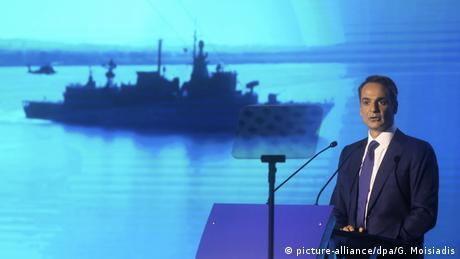 Griechenland, Thessaloniki: Konflikt zwischen Griechenland und der Türkei