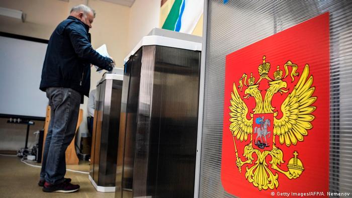 На избирательном участке в Новосибирске