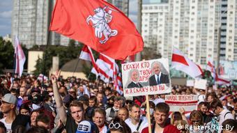 Протесты в Минске 13 сентября 2020 года