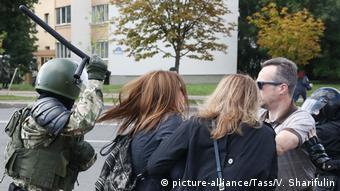 Силовики жестоко обходились с протестующими женщинами