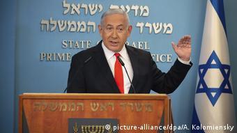 Прем'єр-міністр Ізраїлю Біньямін Нетаньяху оголошує 13 вересня про майбутній локдаун