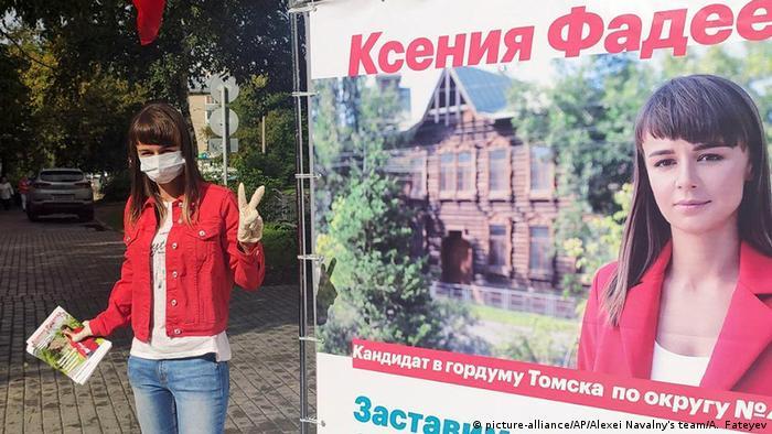 Ксения Фадеева, координатор томского штаба Навального