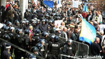Demonstracija i policija