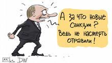 Karikatur Sergey Elkin | beleidigter Wladimir Putin
