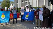 Düsseldorf | Proteste gegen kulturelle Genozide in der Inneren Mongolei