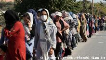 Griechenland Lesbos | Flüchtlinge | Essensausgabe