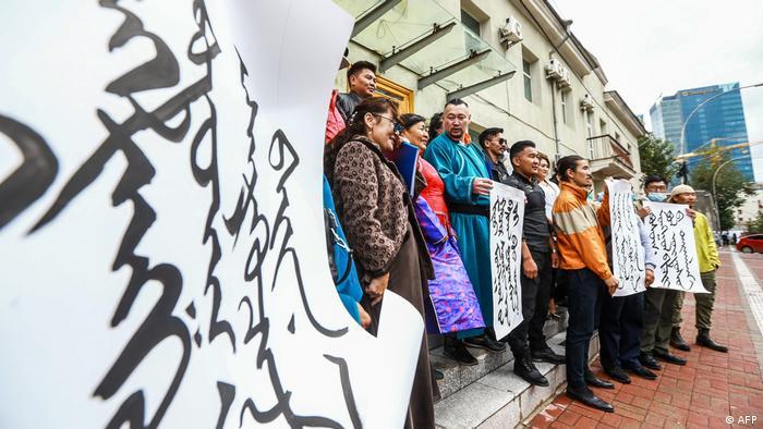 Mongolei Ulaanbaatar Proteste gegen Sprachvorschriften Ulan-Bator (AFP)