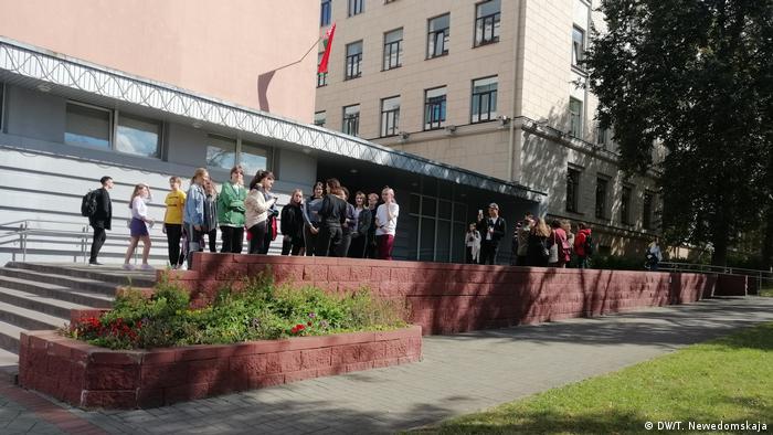 Студенти МДЛУ