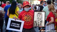 Nordmazedonien | Demonstration Oppositionspartei VMRO-DPMNE