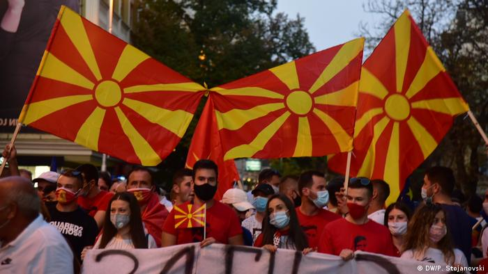Nordmazedonien | Demonstration Oppositionspartei VMRO-DPMNE (DW/P. Stojanovski)