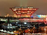 上海世博会中国馆夜景