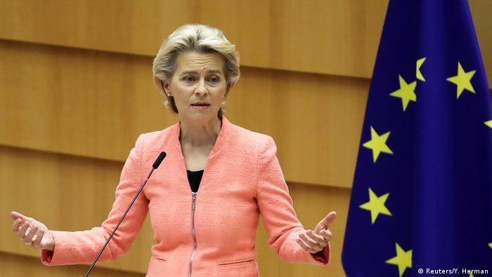 Председатель Еврокомиссии Урсула фон дер Ляйен