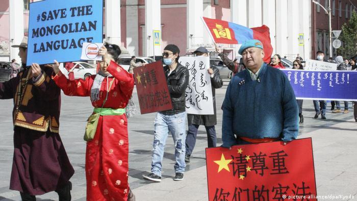 Mongolei Ulan Bator | Proteste | Sprachvorgaben in China (picture-alliance/dpa/Kyodo)