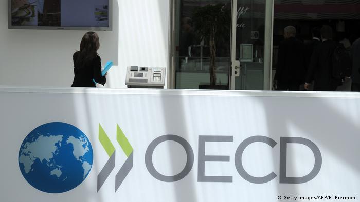 Штаб-квартира ОЭСР в Париже