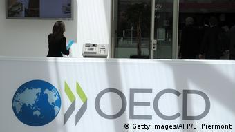 Το λογότυπο του ΟΟΣΑ