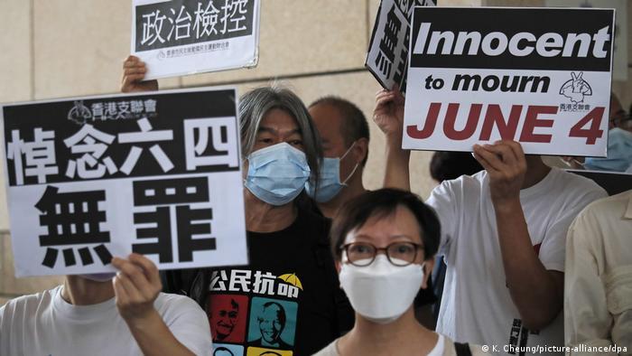 Hongkong   Proteste vor Hongkonger Gericht gegen politische Verfolgung (K. Cheung/picture-alliance/dpa)