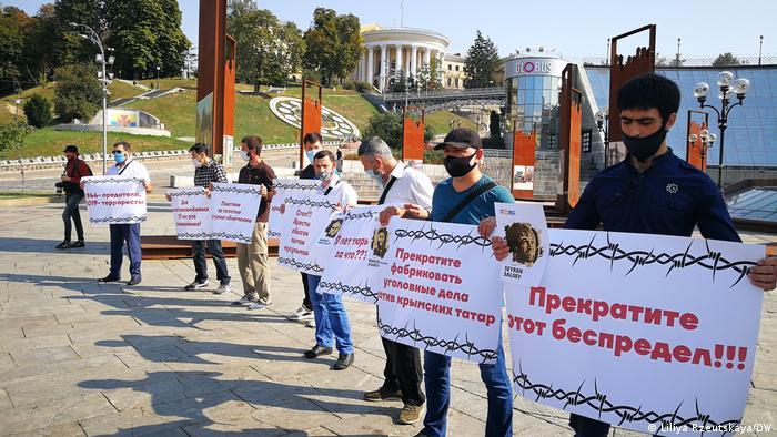 Акції в Києві на підтримку засуджених в РФ кримських татар