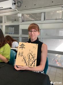 Deutschland Studentin Jessica Plaßmann (privat)