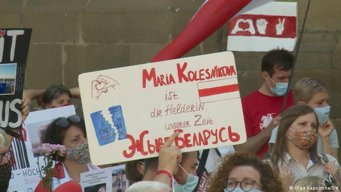 Акция в поддержку Марии Колесниковой в Штутгарте