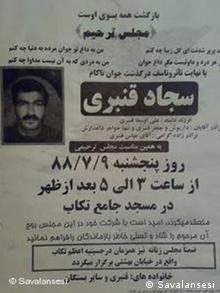 Sajad Ghanbari Minenarbeiter im Iran