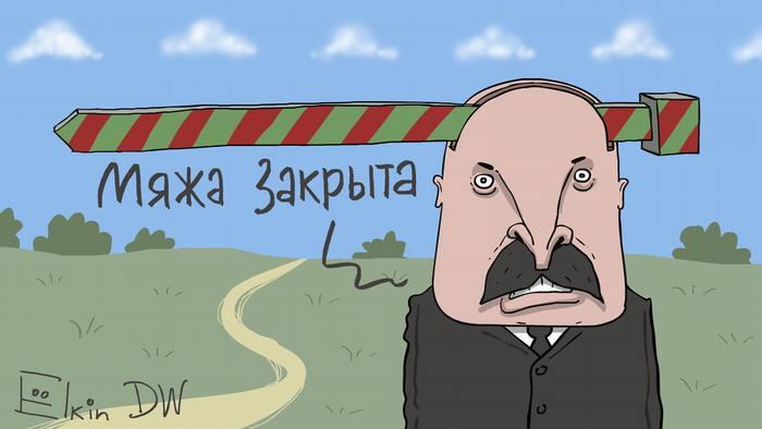 Карикатура Сергея Елкина - пограничный шлагбаум в голове у Александра Лукашенко, надпись на смеси белорусского и русского Граница закрыта.