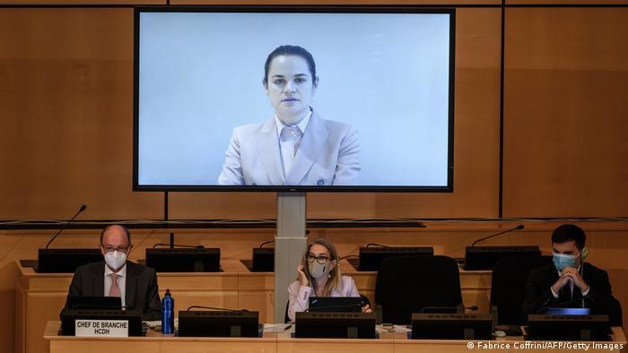 Выступление Светланы Тихановской на сессии СПЧ ООН