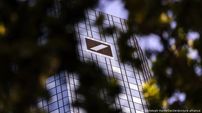 Штаб-квартира Deutsche Bank во Франкфурте-на-Майне