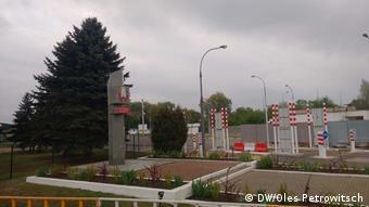 Пограничный переход в Беларуси