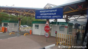 На границе Польши и Беларуси)