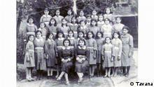 Iran Roshanak Nodust