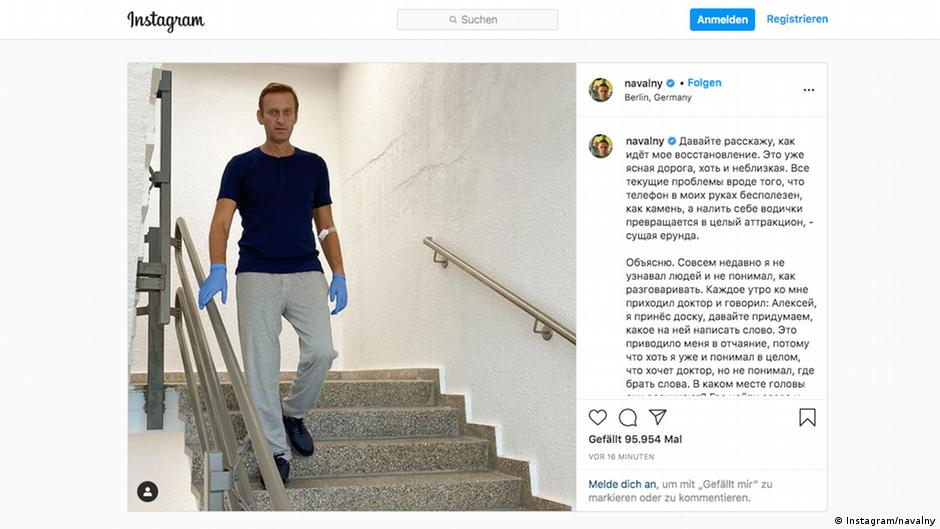 Навальний розповів про наслідки отруєння та своє відновлення