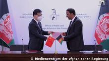 Afghanistan Kabul | China hilft Flutopfer