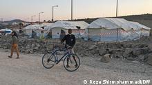 Griechenland Lesbos | Umzug in neues Lager Kara Tepe