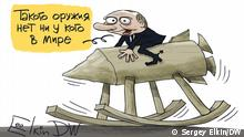 Karikatur Sergey Elkin - Atomwaffen - Russland