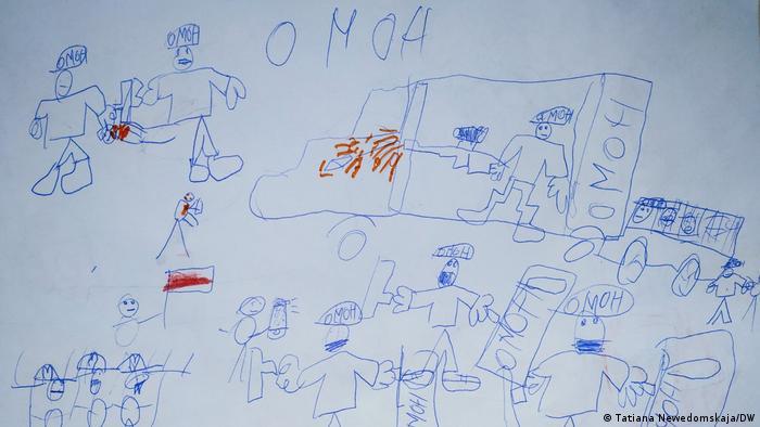 Рисунок ребенка, с которым он вместе с родителями ходил на акцию протеста в Минске