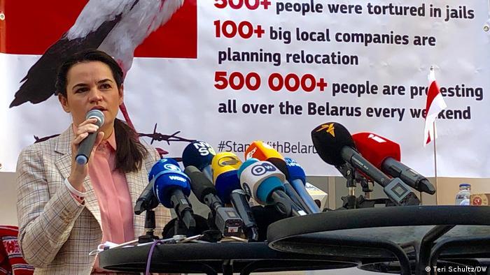 Светлана Тихановская на пресс-конференции в Брюсселе, 21 сентября