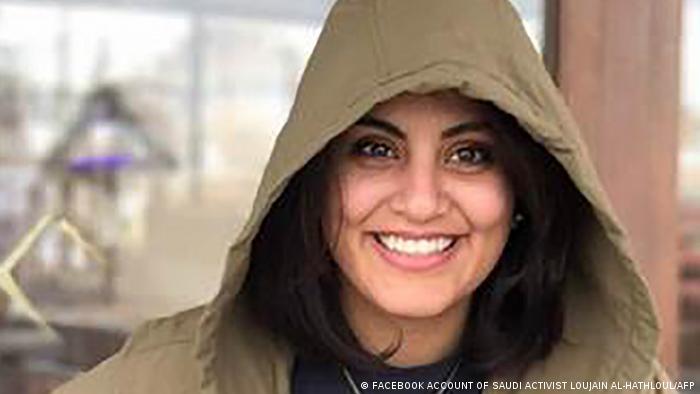 لجین الهذلول، یکی از کنشگران حقوق زنان که در زندان به سر میبرد