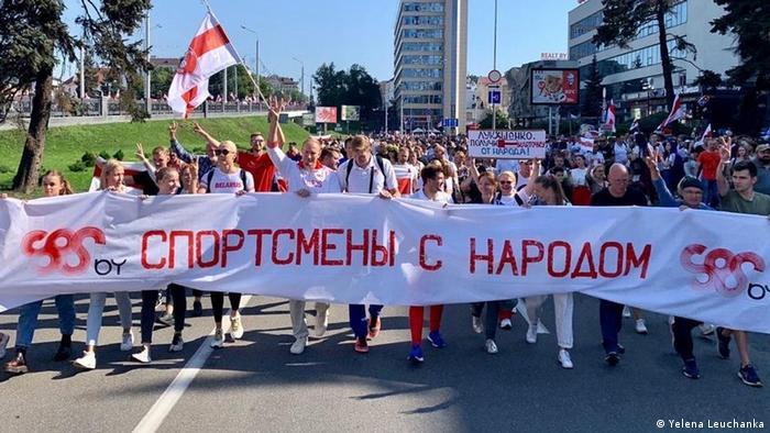Белорусские спортсмены выступают против фальсификаций на выборах (фото из архива)