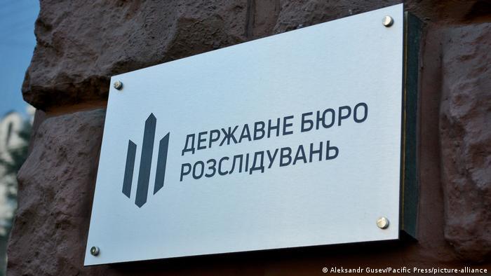 У ДБР зявили, що Тупицький після повідомлення про підозру імітує її невручення