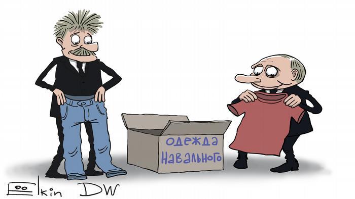 Песков и Путин с одеждой Навального в руках