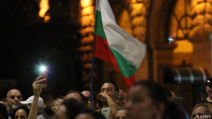 Bulgarien Proteste in Sofia (BGNES)