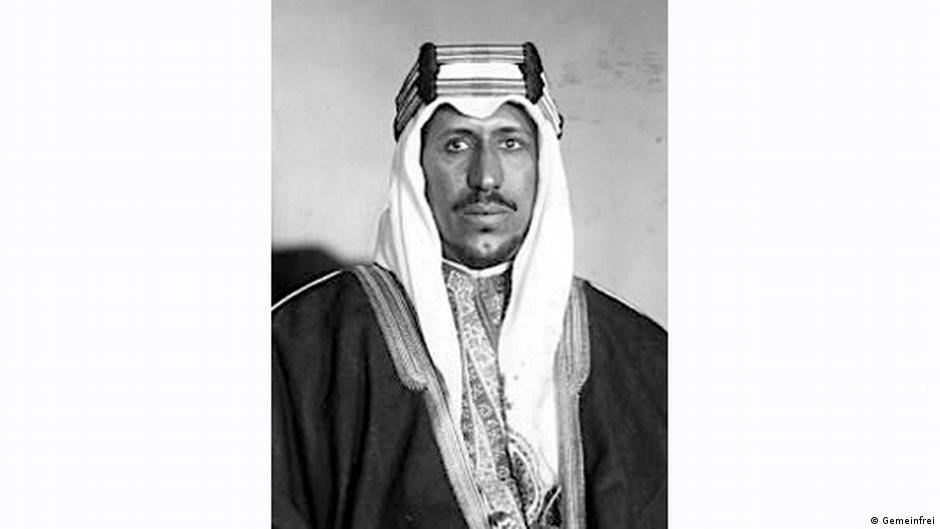 في صور ملوك السعودية والأمراء المتبقون من آل سعود جميع المحتويات Dw 22 09 2020