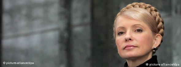 Pk Oppositionspolitikerin Julia Timoschenko NO-FLASH
