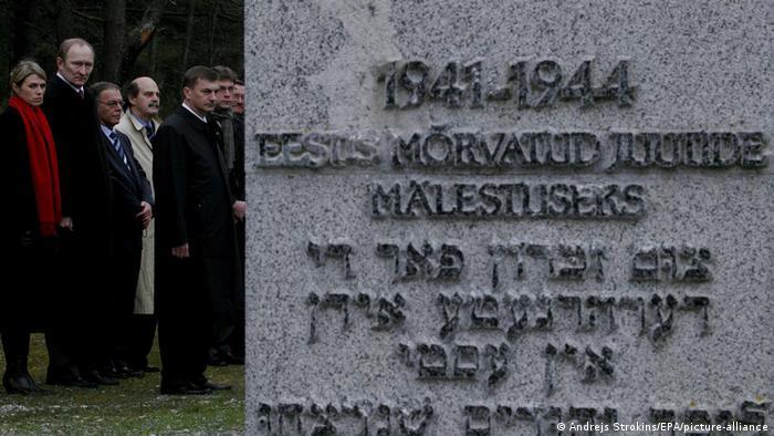 Клоога, Эстония. Здесь был нацистский концентрационный лагерь, а теперь - памятник погибшим